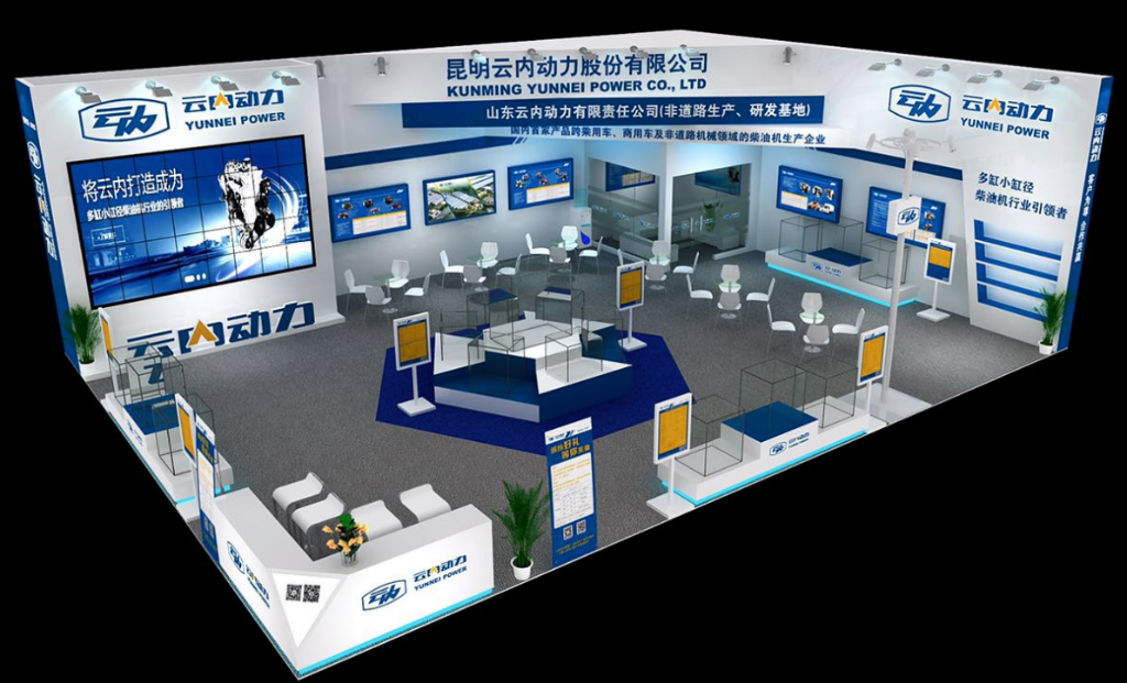 Yunnei Power to attend 2016 International Agricultural Machinery Exhibition